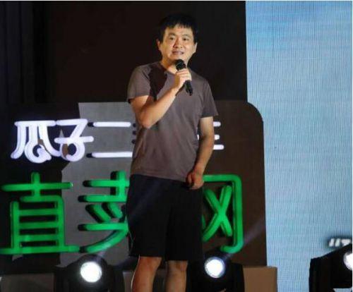 杨浩涌任瓜子二手车CEO