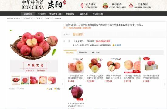 京东、苏宁代理商100万赌约:看谁苹果销量第一