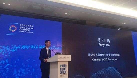 马化腾:微信和QQ已成为大众通信基础工具 互联网发展进入深水区