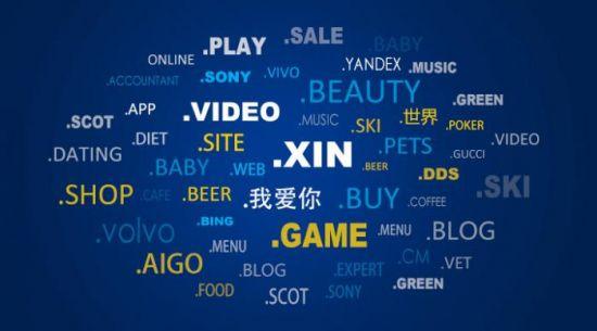 【官方说法】网站换域名,哪些方面会受影响?